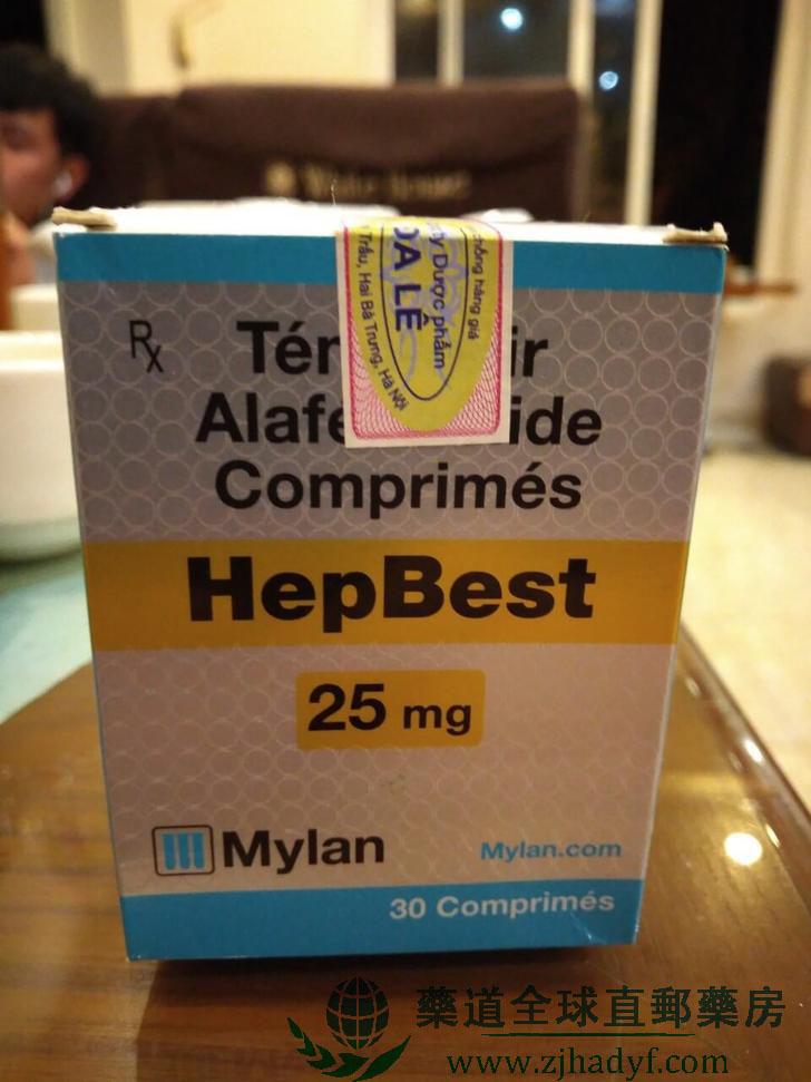 丙型肝炎的医治费用高吗?新丙型肝炎抗病毒治疗方法需要好多钱